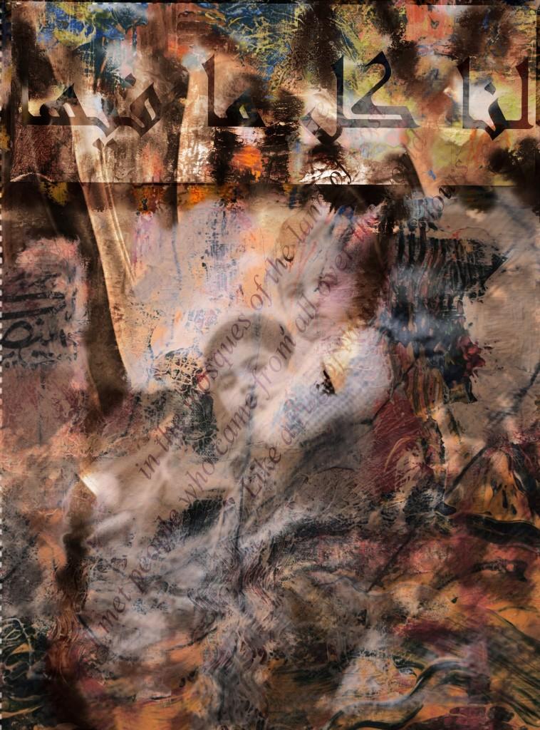Primitiveness - Manal Deeb - 2014